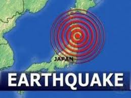 Japan 6.8 magnitute Earthquake