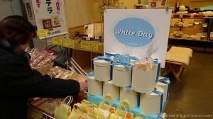 Japan White Day
