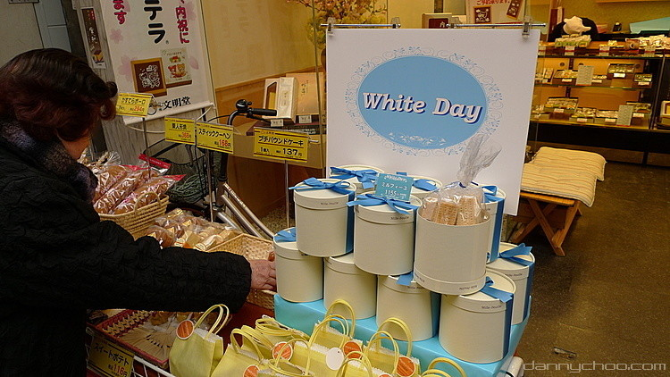 Japan White Day Celebration