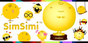Simsimi App