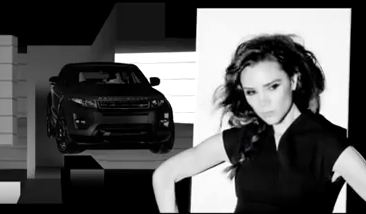 Victoria Beckham launches the Range Rover Evoque Special Edition