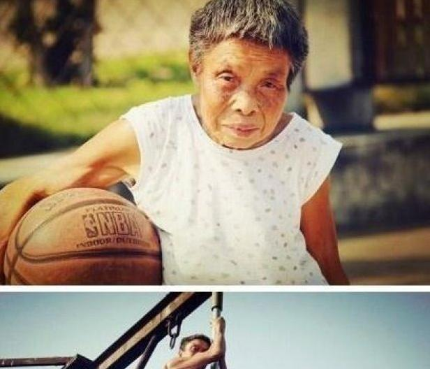 Basketball Grandma Zhu Shumei