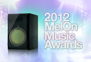 2012 melon music awards