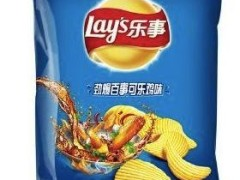 Pepsi-Chicken chips: Cola, Chicken-Flavored Lay's a Big Hit in China [Video]
